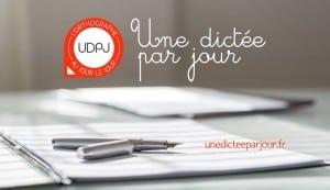 UDPJ-intro_web
