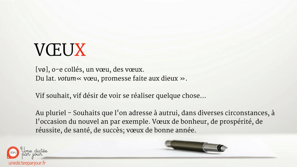voeux-1